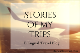 Stories of my Trips